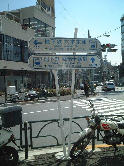 東京都立城南高等学校